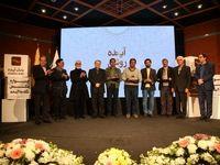 برگزیدگان نخستین دوره جشنواره عکس «نگاه به آینده» اعلام شدند
