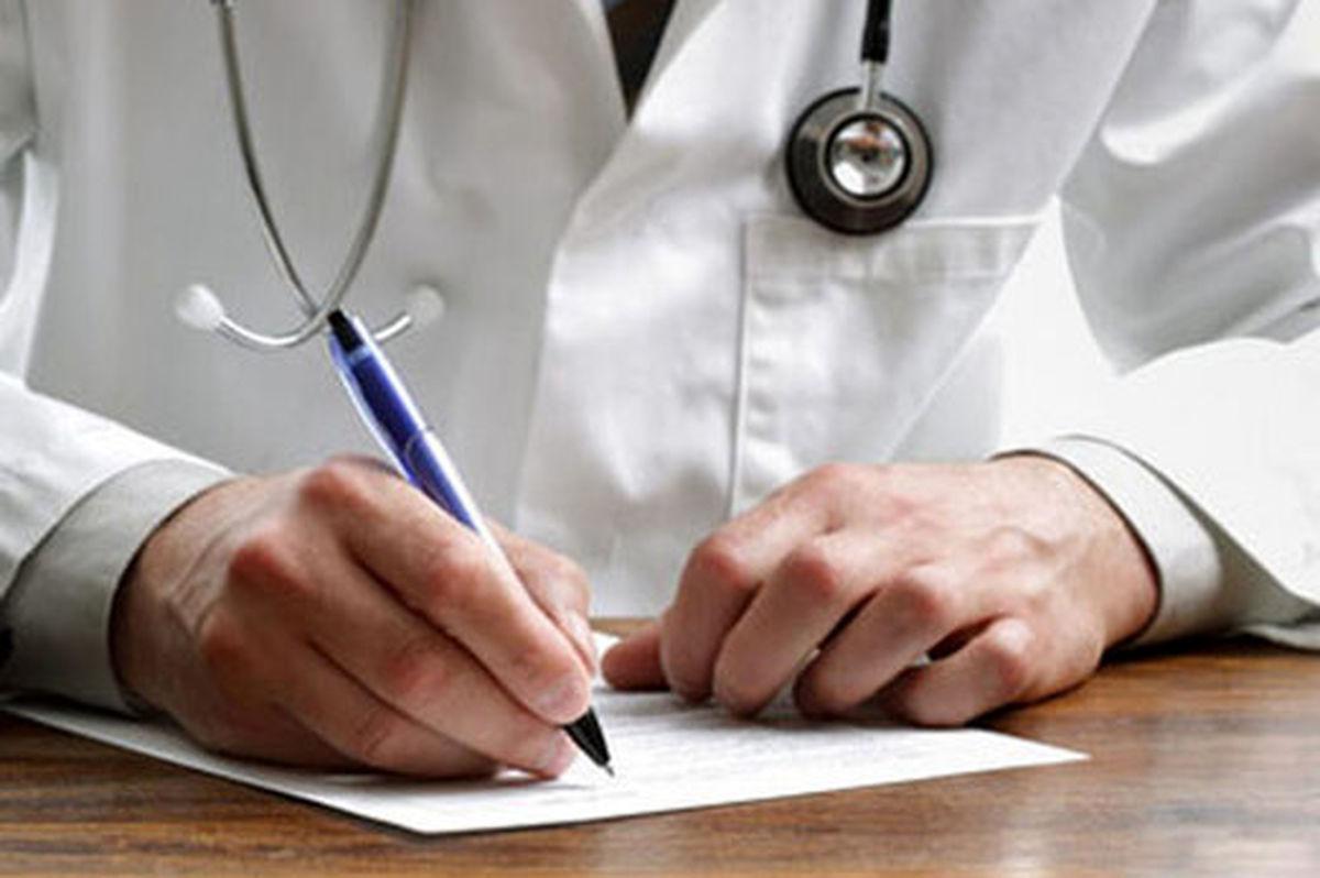 رشد ۲۸.۵درصدی تعرفههای پزشکی۱۴۰۰