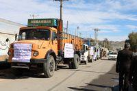 ارسال کمکهای غیرنقدی بانک ملت برای سیلزدگان استان سیستان و بلوچستان