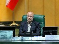 قالیباف به سه کمیسیون اقتصادی مجلس ماموریت داد
