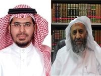 عربستان دو تن از زندانیان را پنهانی محاکمه میکند
