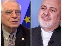 همبستگی مسئول سیاست خارجی اتحادیه اروپا با مردم ایران