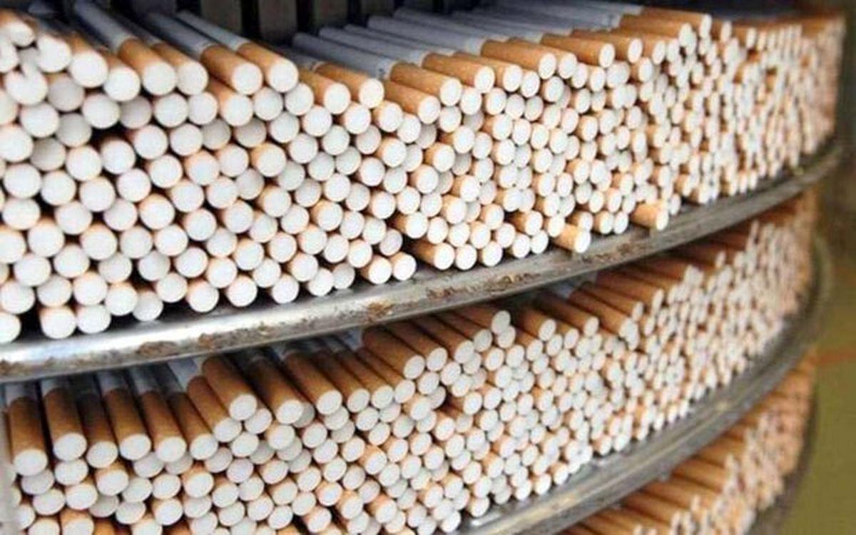 سیگار هم رجیستر میشود