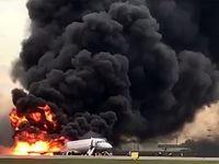 سقوط مرگبار هواپیما در مسکو +تصاویر
