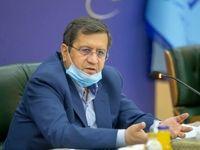 همتی: از منابع ارزی ایران در عراق استفاده خواهیم کرد