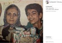 تصویری از نوجوانی آقای بازیگر و مادرش +عکس