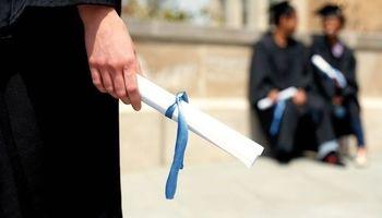 سرگردانی فارغالتحصیلان بعد از دانشگاه