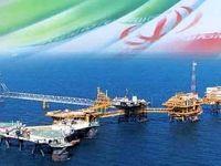 پوست اندازی صنعت نفت ایران