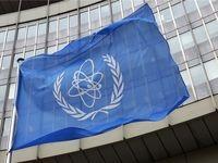 دومین گزارش آژانس بینالمللی انرژی اتمی در مورد ایران منتشر شد