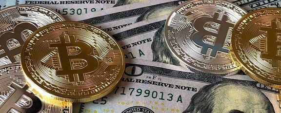 ثبات قیمت بیت کوین در ساعات آغازین روز