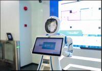 افتتاح نخستین بانک روباتیک جهان +فیلم
