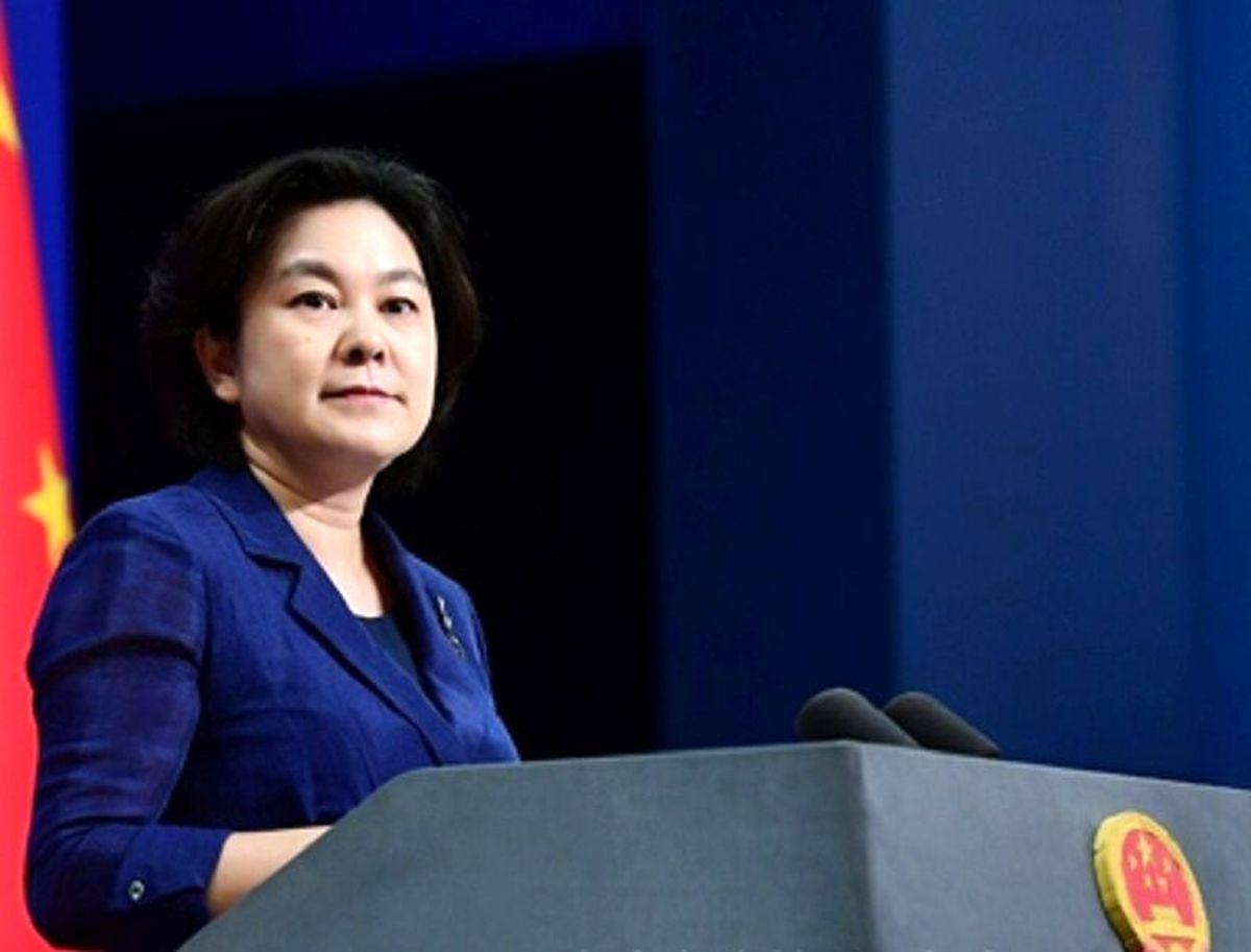 درخواست برجامی چین از آمریکا