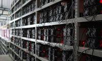 کشف بیتکوئینهای ۱۰۰ میلیاردی در زنجان