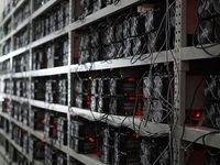 کشف بیتکویینهای ۱۰۰ میلیاردی در زنجان
