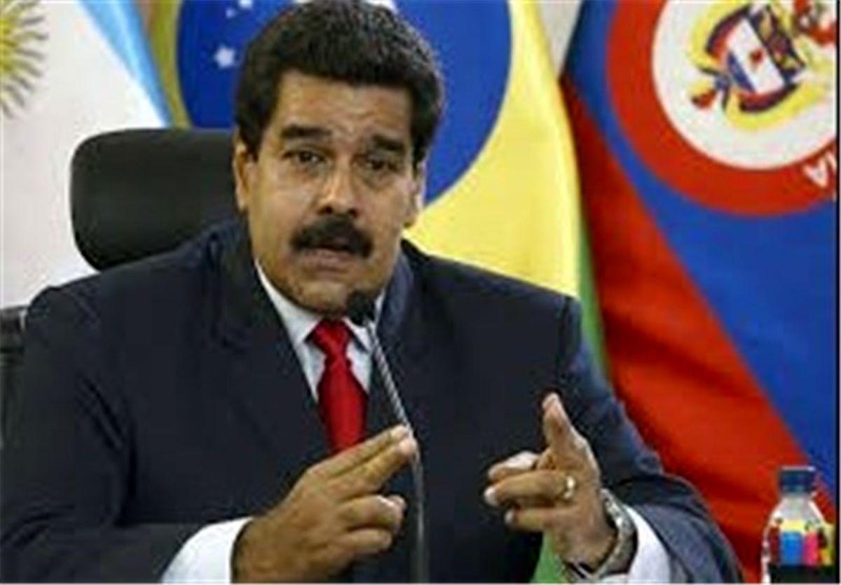 رییسجمهور ونزوئلا، ترامپ را به مذاکره دعوت کرد