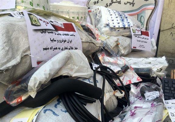 اختلاف ۵۲هزار یاردی پارچههای وارداتی قاچاق در گمرک