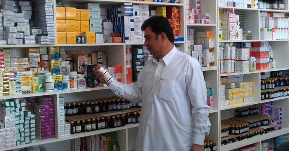 هزینه داروهایم را از کی بگیرم؟