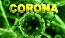 شمار تلفات کروناویروس در جهان از ۱۱هزار و ۸۴۲نفر گذشت