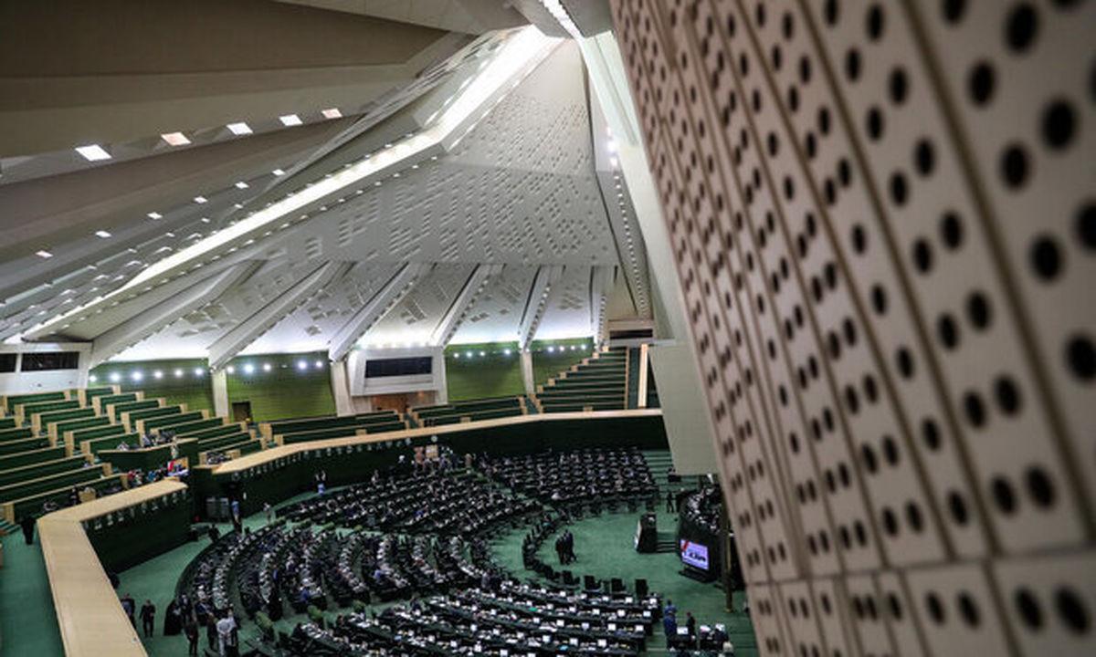 ورود مجلس به ماجرای انتشار فایل صوتی ظریف