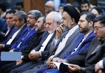 ظریف در کنفرانس بینالمللی یکجانبه گرایی و حقوق بینالملل+عکس