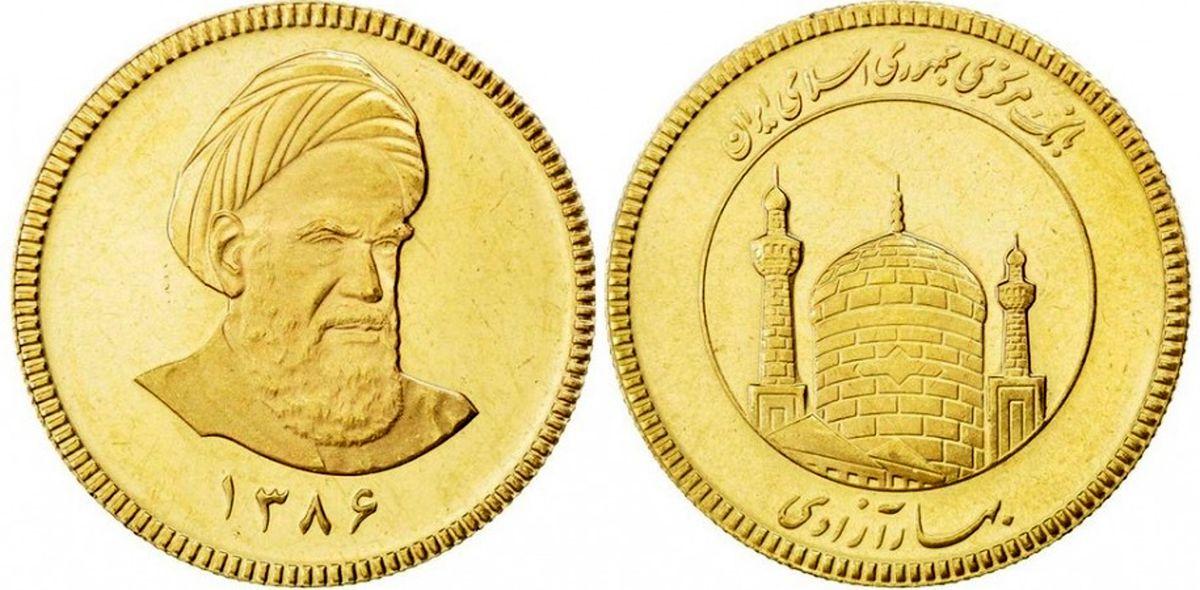 قیمت سکه امروز چند؟ (۱۴۰۰/۳/۱۲)