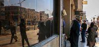 تعطیلی ادارات و اصناف خوزستان به کجا رسید؟