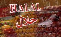 ایران؛ غایب بزرگ بازار حلال