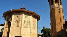امامزاده نور گرگان +عکس