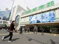 وضعیت ژاپن «اضطراری» اعلام شد