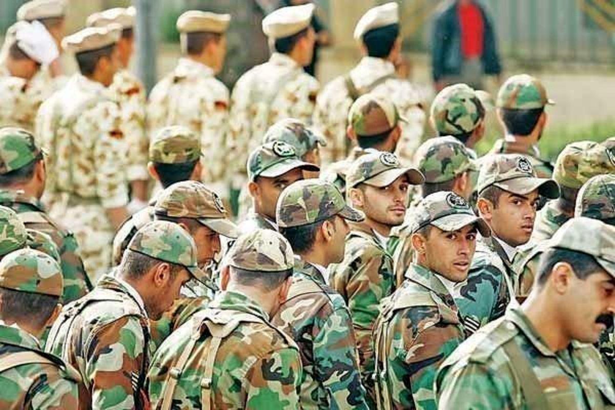 حقوق سربازان کاهش یافته است؟