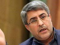 حق ایران است که از اینستاگرام شکایت کند