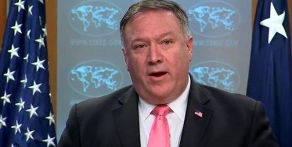 پامپئو از بیم ایران، عراق را تهدید کرد