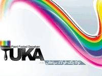 دو عضو هیئت مدیره توکا رنگ فولاد سپاهان جابجا شدند