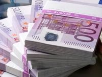افزایش نرخ دولتی پوند و یورو بانکی