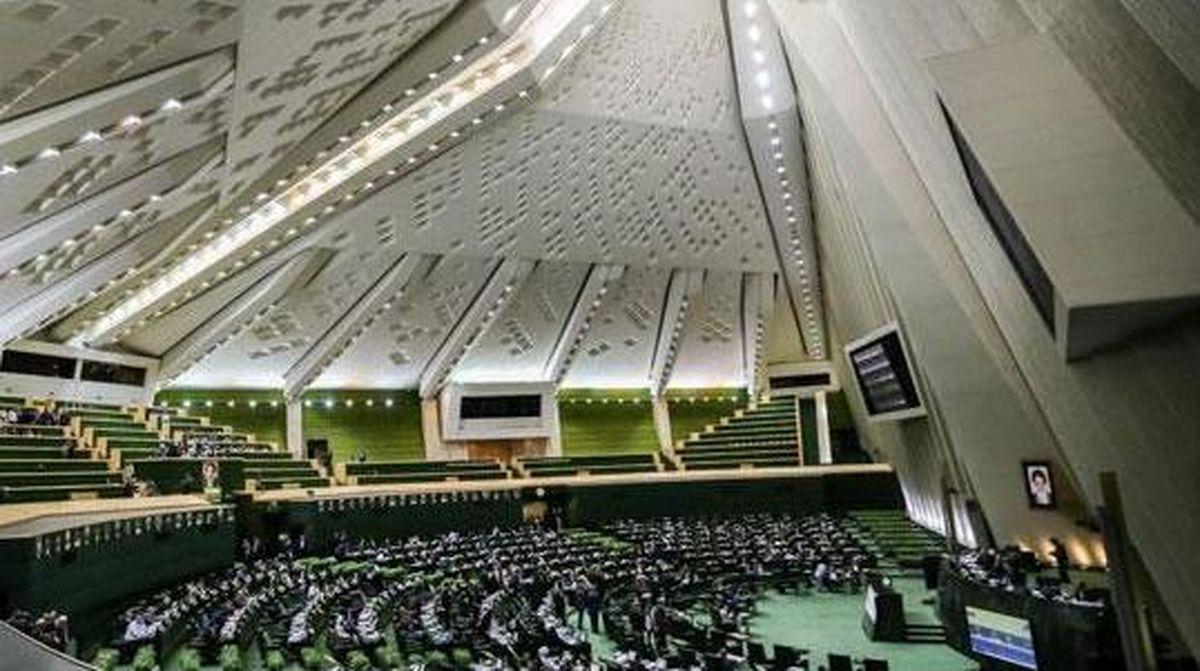 برخی احکام مربوط به اصلاح ساختار بودجه کل کشور تصویب شد