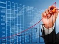 بالاترین و پایینترین رشد اقتصادی ایران در چه سالهایی اتفاق افتاد؟