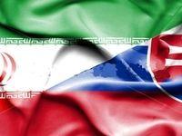 وزیر خارجه اسلواکی: از گام پنجم کاهش تعهدات ایران خشنود نیستیم