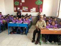 «اِوَز » دنیای کودکانش را عوض کرد