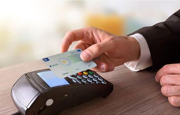 بانک صادرات ایران دومین دارنده تعداد کارت بانکی تراکنشدار در نظام بانکی است