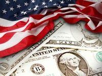 تلاش دولت آمریکا برای اطمینان دادن به سرمایهگذاران مضطرب