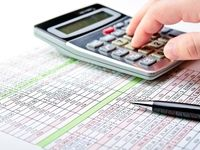 ثبت 1.4میلیون اظهارنامه مالیاتی به صورت سیستمی/ مودیان ثبت اظهارنامه را به روز پایانی موکول نکنند