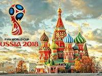 درآمد ۲میلیارد دلاری روسیه از جام جهانی فوتبال