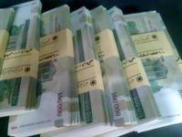 ابلاغیه جدید به بانکها درباره پرداخت تسهیلات