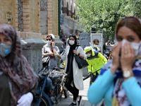عادیسازی رفتارها؛ عامل خیز کرونا در شهرها