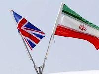 تاکید سخنگوی موگرینی بر خویشتنداری تهران و لندن