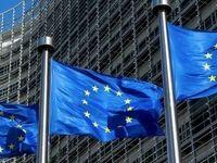 بودجه جدید اتحادیه اروپا ارائه شد
