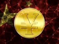 چین ارز دیجیتال ملی تعیین میکند