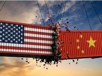 نقشه راه چین برای مقابله با آمریکا