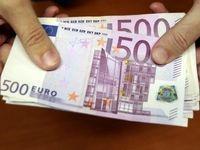 هر یورو ۱۲۹۵۰تومان شد
