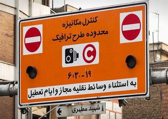 آغاز ثبت نام طرح ترافیک خبرنگاران، ابتدای اسفند ماه